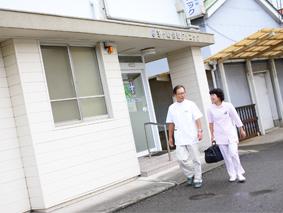 茅ヶ崎信愛クリニックのホームページをご覧いただきましてありがとうございます。